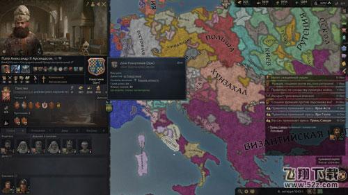 《王国风云3》强力廷臣和骑士获取攻略_52z.com