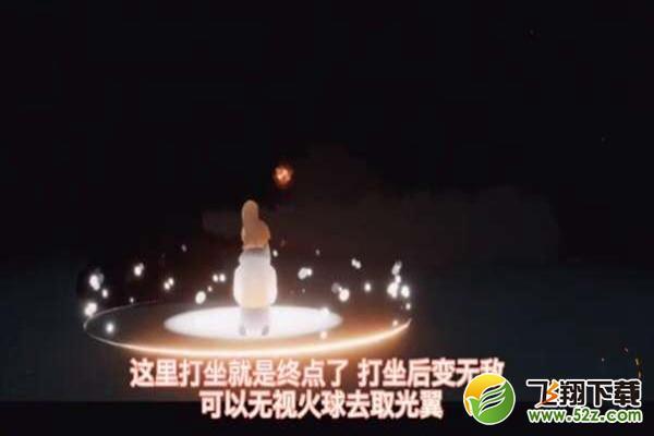 Sky光遇预言季火之试炼通关攻略_52z.com