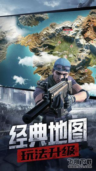 防线狙击V0.25 安卓版_52z.com