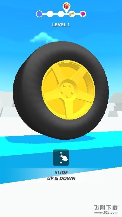 画个车胎快跑V0.1 安卓版_52z.com