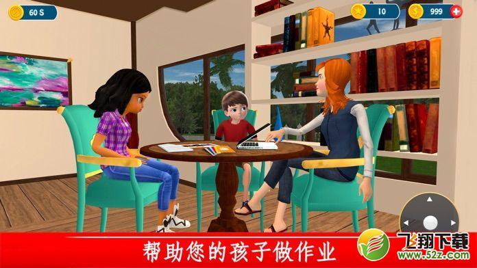家庭事务全CG存档版_52z.com