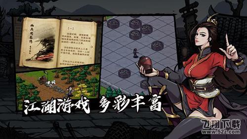 烟雨江湖黑凰羽作用一览_52z.com