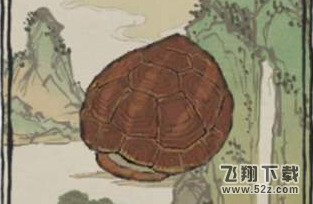 江南百景图龟壳获取攻略_52z.com