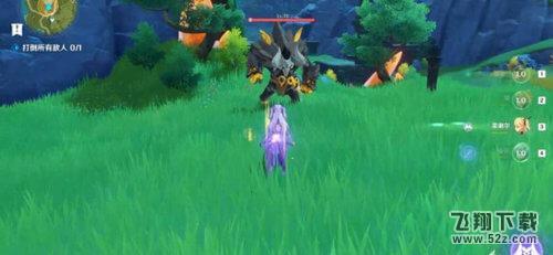 《原神》丘丘岩盔王位置一览_52z.com