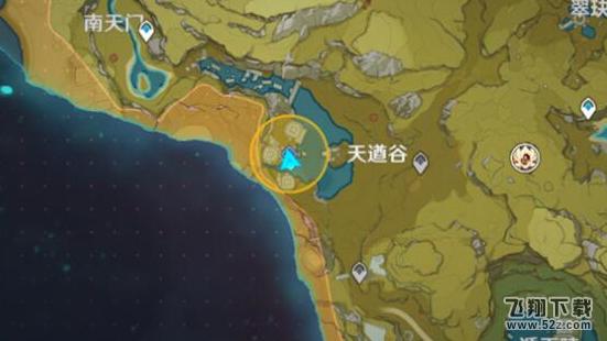 《原神》天遒谷的秘密解锁攻略_52z.com