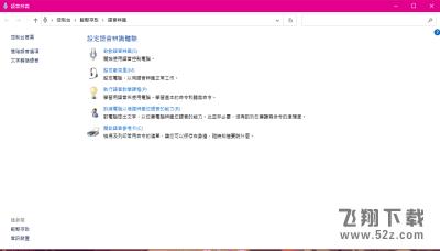 《Phasmophobia》中文语音识别教程攻略_52z.com