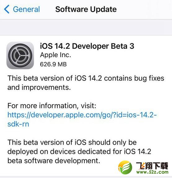 苹果ios14.2 beta 3降级教程攻略_52z.com