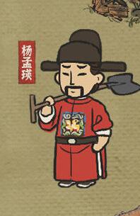 江南百景图杨孟瑛作用一览_52z.com