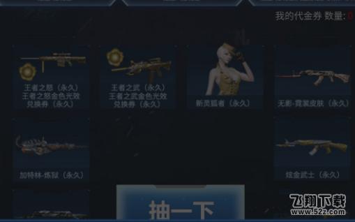 CF新灵狐者是什么属性_52z.com