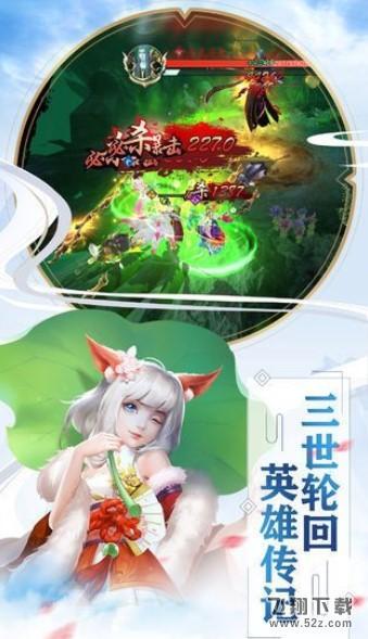江湖剑雨录V1.0 安卓版_52z.com