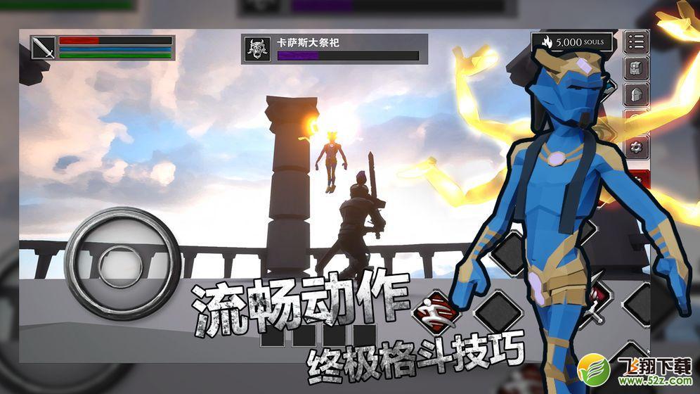 无尽灵魂V1.0 苹果版_52z.com
