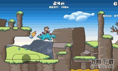 骑龙冒险岛V1.7.1.11 安卓版_52z.com