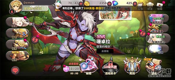 桃色旅团全角色解锁版_52z.com