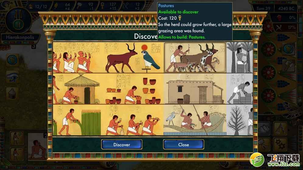 史前埃及无限资源版_52z.com