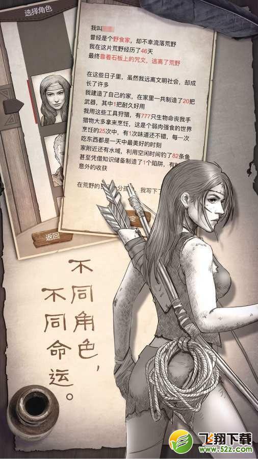 因祸得福中文版_52z.com
