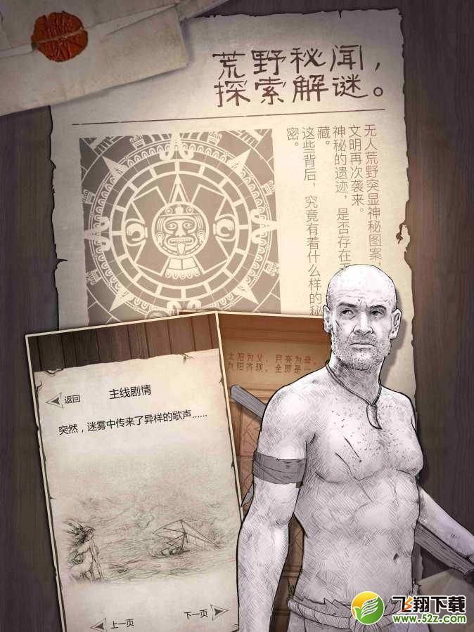 因祸得福汉化版_52z.com