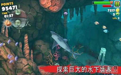 饥饿的鲨鱼3无限钻石版_52z.com