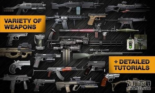 二战枪械模拟器付费解锁版_52z.com