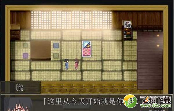 失落之忆完整汉化版_52z.com