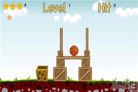篮球进篮子_52z.com
