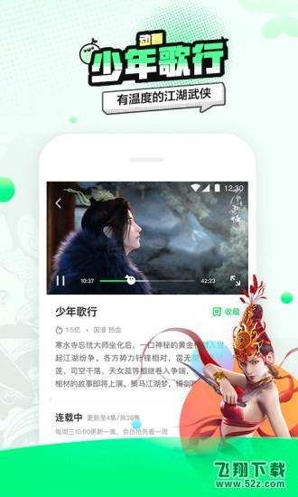 叭哒漫画手机版_52z.com