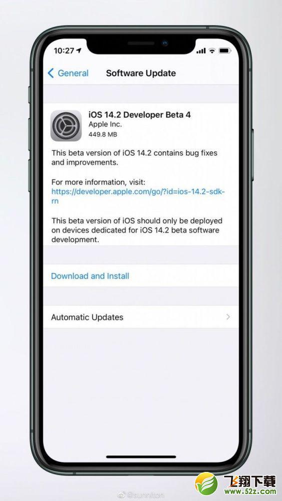 苹果IOS14.2 beta4更新内容一览_52z.com