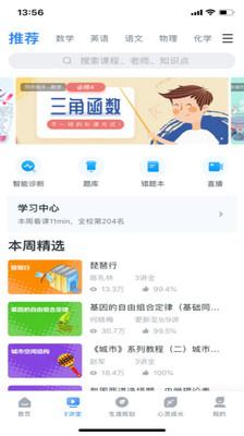 升学e网通免登录版_52z.com