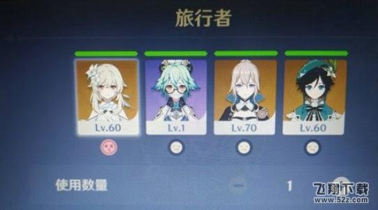 《原神》向无敌大胃王致敬成就达成攻略_52z.com