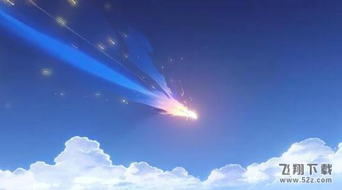 《原神》搜索明蕴镇任务任务攻略_52z.com