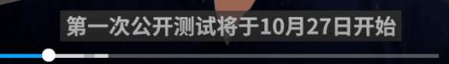 英雄联盟手游首次公测具体时间说明_52z.com
