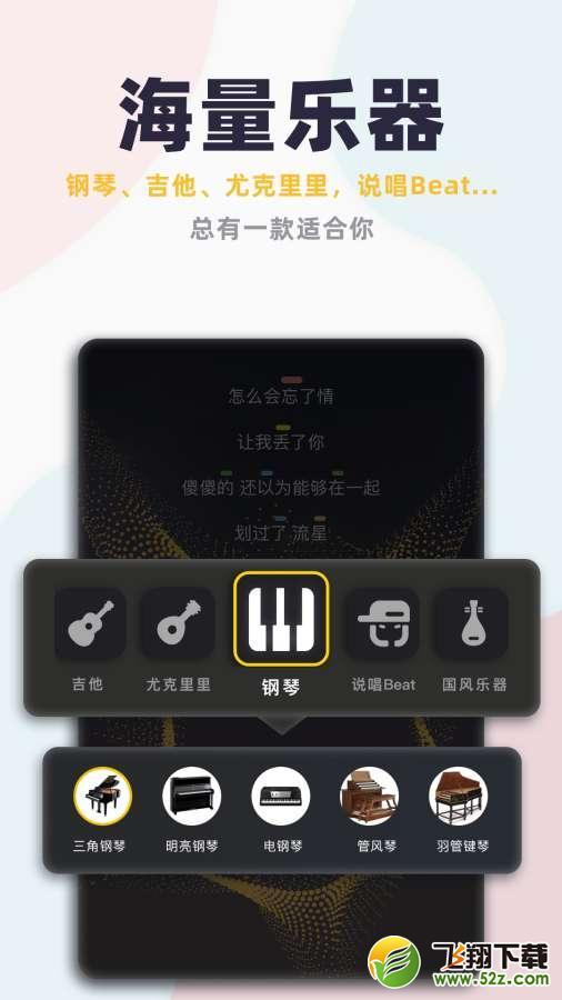 唱鸭_52z.com