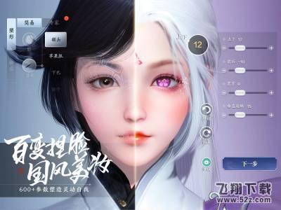 天涯明月刀手游天波府43层通关攻略_52z.com