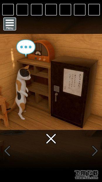 从猫咪大人的山林小屋中逃出完结汉化版_52z.com