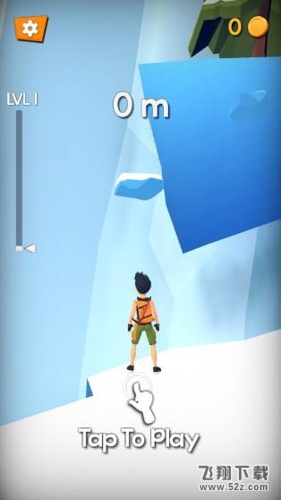 登山者3DV1.0 安卓版_52z.com