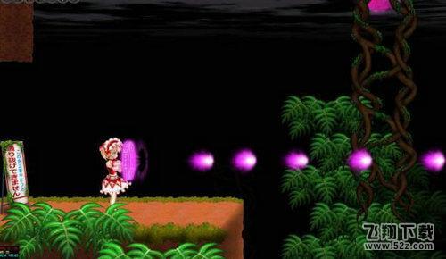 爱丽丝与幻惑的魔窟迷宫安卓直装完整版_52z.com