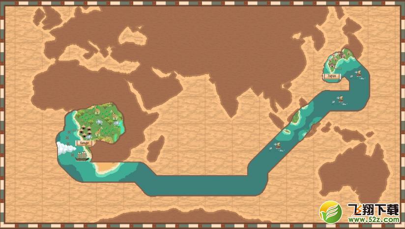 遥远的土地海洋崛起简体中文免安装版_52z.com