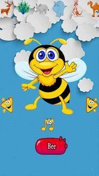 动物的声音给孩子V1.1.1 安卓版_52z.com