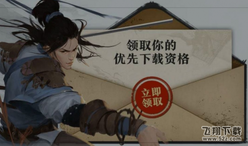 我的侠客新手开荒技巧攻略_52z.com