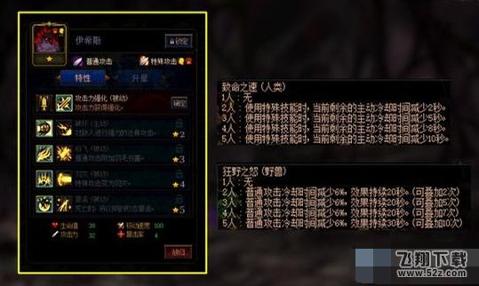 DNF阿拉德谋略战第二季人族怪物卡牌大全_52z.com