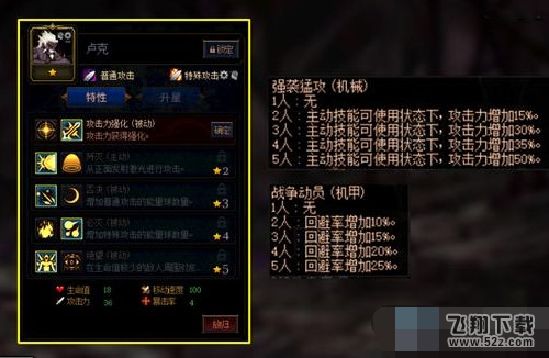 DNF阿拉德谋略战第二季机甲怪物卡牌大全_52z.com