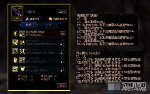 DNF阿拉德谋略战第二季恶魔怪物卡牌大全_52z.com