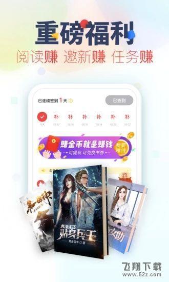 婷阅中文网最新版_52z.com