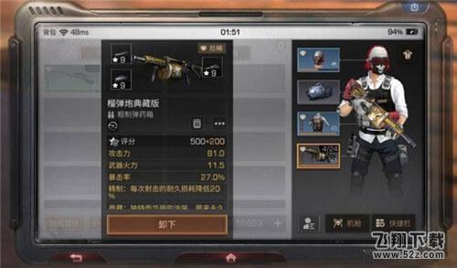 明日之后香菇春笋煲鸡汤制作配方一览_52z.com