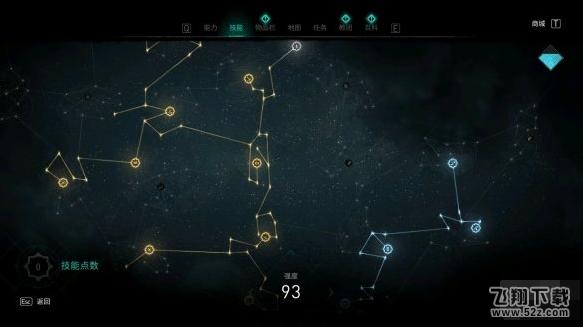 《刺客信条:英灵殿》全技能树加点星图一览_52z.com