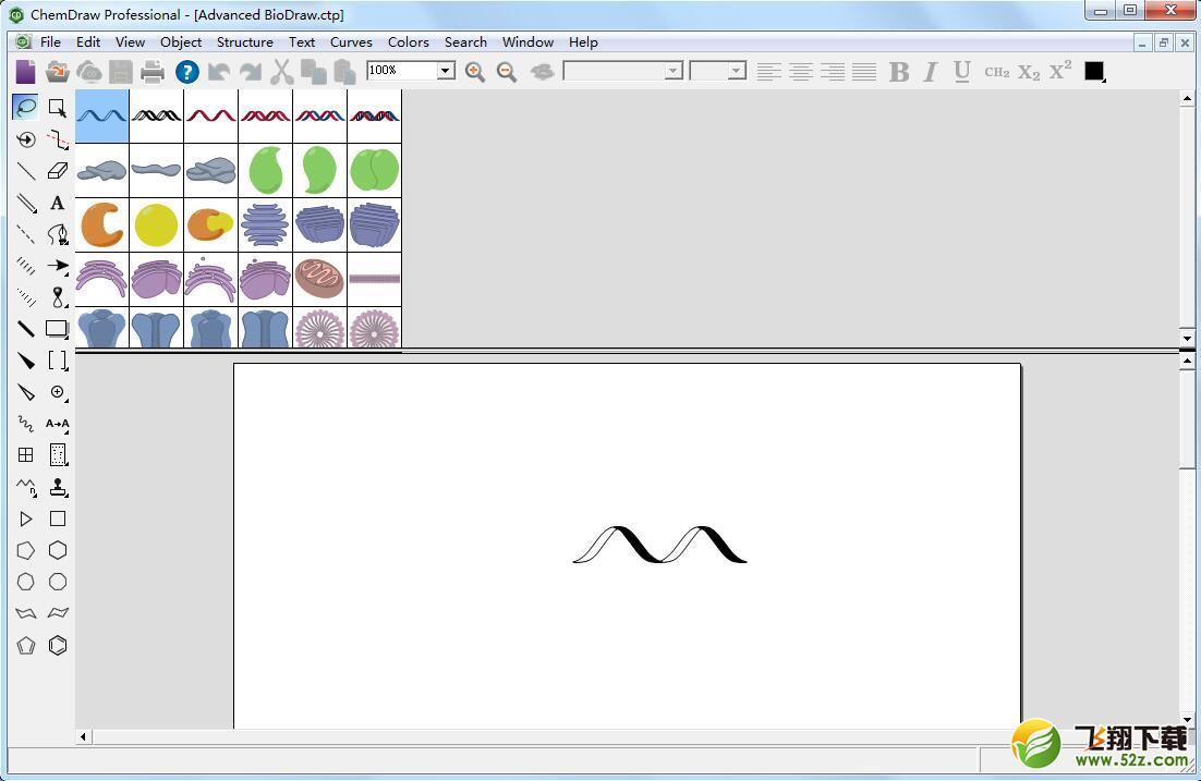 ChemDraw(化学结构式编辑软件)V16.0 汉化版_52z.com