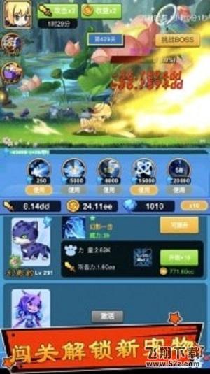 远征魔兽大陆V1.0 苹果版_52z.com