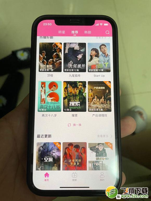 iPhone12系列屏幕发绿影响正常使用吗_52z.com