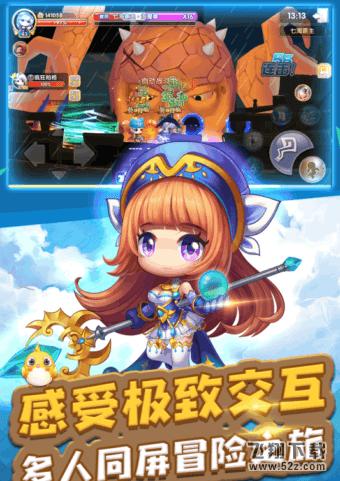冒险王3OLV1.1 苹果版_52z.com
