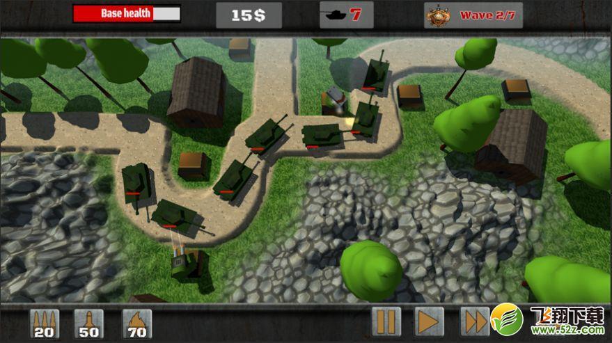 战术之道V1.0 苹果版_52z.com