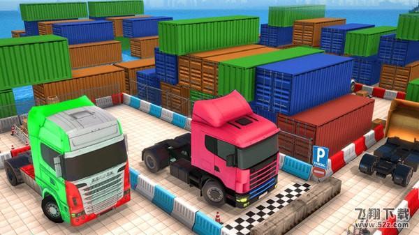 城市卡车停车模拟器V1.0 安卓版_52z.com